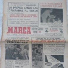 Coleccionismo deportivo: MARCA 1-8-1966.INGLATERRA CAMPEON DEL MUNDO 1966 .EN LONDRES ALEGRIA Y GAMBERRISMO TRAS LA VICTORIA. Lote 207474960