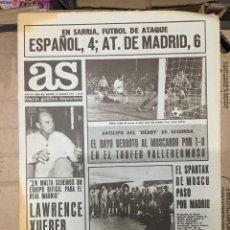 Colecionismo desportivo: AS (21-8-1970) ESPAÑOL 4-6 ATLETICO MADRID LAWRENCE XUEREB SPARTAK MOSCU TROFEO COLOMBINO. Lote 207652440