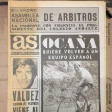 Collectionnisme sportif: AS (30-7-1970)CICLISMO OCAÑA FICHAJE VALDEZ VALENCIA. Lote 207654015