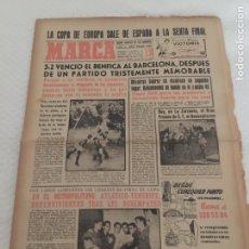 Coleccionismo deportivo: 1-6-1961 BENFICA FC BARCELONA FINAL COPA EUROPA. Lote 207738141