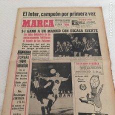 Coleccionismo deportivo: 28-5-1964 INTER REAL MADRID FINAL COPA EUROPA. Lote 207739312
