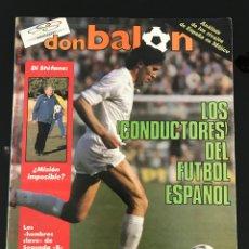 Coleccionismo deportivo: FÚTBOL DON BALÓN 540 - SALINAS - ESPAÑA - DI STÉFANO - CÁDIZ - LÓPEZ UFARTE - MÉXICO 86 - AS MARCA. Lote 207805520