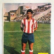 Coleccionismo deportivo: POSTER AS COLOR MARCELINO ATLETICO MADRID. Lote 207873211