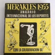 Collectionnisme sportif: HERAKLES 1955. ANUARIO INTERNACIONAL DEPORTES. MUNDO DEPORTIVO. Lote 208065385
