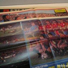 Coleccionismo deportivo: FUTBOL ESPAÑA 82 POSTER DIARIO AS LOTE DE POSTERS FOTOS DE TODOS. Lote 208111647