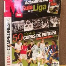 Coleccionismo deportivo: ACTUALIZACIÓN GUÍA DE LA LIGA 05. Lote 208689105