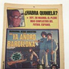 Coleccionismo deportivo: DIARIO SPORT MARADONA DE PESCA 14 JULIO 1983 1312 OREJUELA COROMINAS ESPAÑOL. Lote 208844850