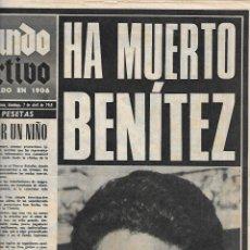 Coleccionismo deportivo: BARÇA: MUERTE DE BENÍTEZ. 1968. Lote 209064651