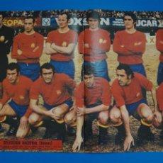 Coleccionismo deportivo: POSTER DE FUTBOL DE SELECCION ESPAÑOLA DE AS COLOR****. Lote 210183397