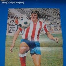 Coleccionismo deportivo: POSTER DE FUTBOL DE OVEJERO DEL ATLETICO DE MADRID DE AS COLOR****. Lote 210195173