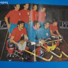 Coleccionismo deportivo: POSTER DE HOCKEY PATINES CARLOS TRULLOLS DE SELECCION ESPAÑOLA DE AS COLOR****. Lote 210196055