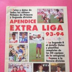 Coleccionismo deportivo: APENDICE EXTRA LIGA 93/94 DON BALON - SUPLEMENTO ESPECIAL GUIA LIGA TEMPORADA 1993-1994 FUTBOL. Lote 210468678