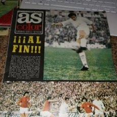 Coleccionismo deportivo: OCASION COLECCIONISTAS ! REVISTA AS COLOR NUMERO 141 1974 POSTER F.C BARCELONA CAMPEON DE INVIERNO. Lote 210486755