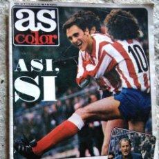 Coleccionismo deportivo: AS COLOR 567 POSTER RUBIO Y MARCOS ATLÉTICO DE MADRID. Lote 210554600