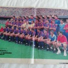 Coleccionismo deportivo: PÓSTER MUNDO DEPORTIVO PLANTILLA F. C. BARCELONA 96/97. Lote 210634794