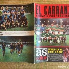 Coleccionismo deportivo: AS COLOR 224 - 2 SEPTIEMBRE 1975 - GCH1. Lote 210637479