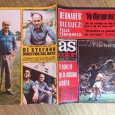 Coleccionismo deportivo: AS COLOR 226 - 16 SEPTIEMBRE 1975 - GCH1. Lote 210638409