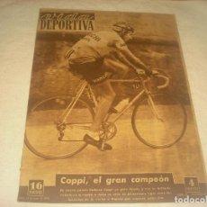Coleccionismo deportivo: VIDA DEPORTIVA N. 351 . JUNIO 1952 . COPPI , EL GRAN CAMPEON DEL CICLISMO. Lote 210792842