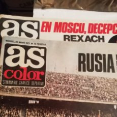Coleccionismo deportivo: AS COLOR NUMERO 1. 1971. PRIMER NÚMERO. Lote 211733096