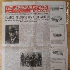 Coleccionismo deportivo: HOJA LOS JUEGOS OLÍMPICOS - CUATRO PRECURSORES Y UN ADALID - PUBLICIDAD MARCONI. Lote 211747112