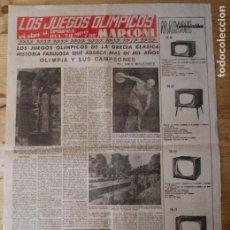 Coleccionismo deportivo: HOJA LOS JUEGOS OLÍMPICOS DE LA GRECIA CLÁSICA - PUBLICIDAD MARCONI. Lote 211747301