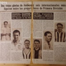 Coleccionismo deportivo: HOJA SEPARADA - ZAMORA - SAMITIER - PEÑA - PASARIN - MEANA - BOSCH - HILARIO - URQUIZU. Lote 211772468