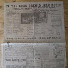 Coleccionismo deportivo: HOJA - EL XXV GRAN PREMIO JEAN BOUIN - ORGANIZACIÓN Y CONTROL TÉCNICO. Lote 211777626