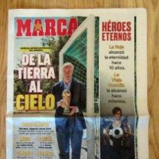 Coleccionismo deportivo: ESPECIAL MARCA DECIMO X ANIVERSARIO MUNDIAL FUTBOL SUDAFRICA 2010 ESPAÑA CAMPEON MUNDO. Lote 211797230