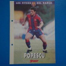 Colecionismo desportivo: LAMINA DE FUTBOL POPESCU DEL F.C.BARCELONA DE DIARIO SPORT. Lote 211874345