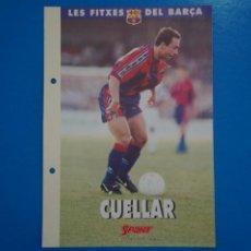 Coleccionismo deportivo: LAMINA DE FUTBOL CUELLAR DEL F.C.BARCELONA DE DIARIO SPORT. Lote 211874372