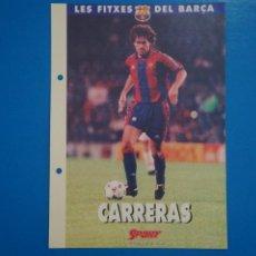 Coleccionismo deportivo: LAMINA DE FUTBOL CARRERAS DEL F.C.BARCELONA DE DIARIO SPORT. Lote 211874432