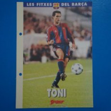 Coleccionismo deportivo: LAMINA DE FUTBOL TONI DEL F.C.BARCELONA DE DIARIO SPORT. Lote 211874472