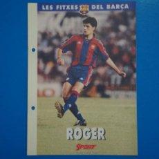 Coleccionismo deportivo: LAMINA DE FUTBOL ROGER DEL F.C.BARCELONA DE DIARIO SPORT. Lote 211874561