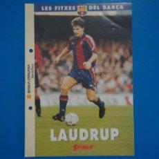 Collezionismo sportivo: LAMINA DE FUTBOL LAUDRUP DEL F.C.BARCELONA DE DIARIO SPORT. Lote 211874840