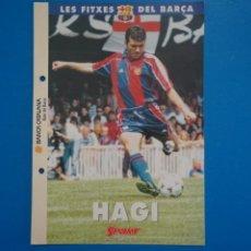 Colecionismo desportivo: LAMINA DE FUTBOL HAGI DEL F.C.BARCELONA DE DIARIO SPORT. Lote 277682098