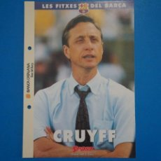 Colecionismo desportivo: LAMINA DE FUTBOL CRUYFF DEL F.C.BARCELONA DE DIARIO SPORT. Lote 211875608