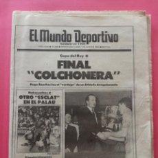 Colecionismo desportivo: DIARIO EL MUNDO DEPORTIVO 1985 - ATLETICO DE MADRID CAMPEON COPA DEL REY 85 - HUGO SANCHEZ ATLETI. Lote 212727027