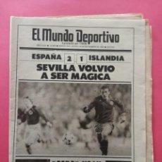Coleccionismo deportivo: DIARIO EL MUNDO DEPORTIVO 1985 - CLASIFICACION SELECCION ESPAÑOLA MUNDIAL MEXICO 86 - ESPAÑA 1986. Lote 213169538