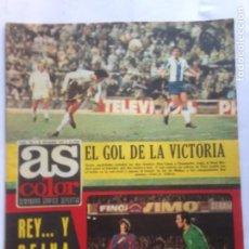 Coleccionismo deportivo: DIARIO AS COLOR Nº136 25DIC 1973-CRUYFF -REINA -ANGEL NIETO -AMANCIO,PIRRI - POSTER RACING SANTANDER. Lote 213827016