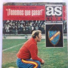 Coleccionismo deportivo: DIARIO AS COLOR Nº87 16 ENE 1973-KUBALA-GRECIA-POSTER GALLEGO FC BARCELONA-SIRA LASO-HALLER - FABIAN. Lote 213827261