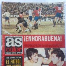 Coleccionismo deportivo: DIARIO AS COLOR Nº88 23 ENE 1973 -MARIANIN -SENIN-POSTER CHURRUCA - SPORTING GIJON- BERNABEU- MARIUN. Lote 213827605