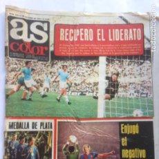 Coleccionismo deportivo: DIARIO AS COLOR Nº125 9OCT 1973 - MIGUEL MUÑOZ-EDUARDO HERRERITA- POSTER ELCHE CF-PEDRO TORRES. Lote 213828246