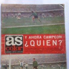 Coleccionismo deportivo: DIARIO AS COLOR Nº94 6MARZ 1973 - ESPECIAL BALONCESTO ESPAÑOL-POSTER + REPOR ROJO I ATHLETIC- PUSKAS. Lote 213828385