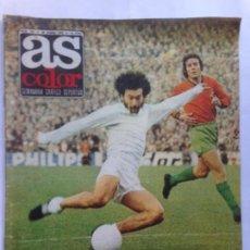 Coleccionismo deportivo: DIARIO AS COLOR Nº193 - 28 ENE 1975- ZAMORA -PASIEGUITO- POSTER REAL MADRID-ORTIZ AQUINO-FITTIPALDI. Lote 213828520