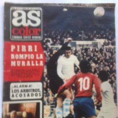 Coleccionismo deportivo: DIARIO AS COLOR Nº86 9ENE 1973 - PIRRI- POSTER + REPOR BECKENBAUER - BERNABEU-MARISA MEDINA-. Lote 213828588