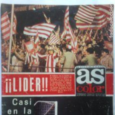 Coleccionismo deportivo: DIARIO AS COLOR Nº101 -BAHAMONTES-JUANITO-LEAL-DE FELIPE-ECHEGARAY-POSTER CD CASTELLON- MERCKX. Lote 213828736
