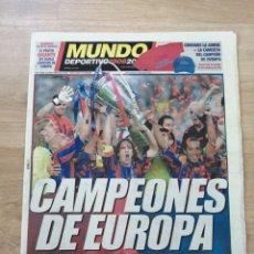 Coleccionismo deportivo: DIARIO MUNDO DEPORTIVO 26944 F. C. BARCELONA CAMPEÓN CHAMPIONS LEAGUE 05/06 2006. Lote 213859972