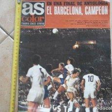Coleccionismo deportivo: ¡¡ AS COLOR DE 1971 N 7 'SEMANARIO GRAFICO DEPORTIVO BARCELONA,Y ZZZ,VER FOTOS¡¡UNICA EN TC. Lote 213875317