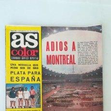 Coleccionismo deportivo: AS COLOR, ADIÓS A MONTREAL, POSTER JENSEN, PEREIRA, LEIVINHA, IDIGORAS. VER FOTOS. Lote 213883241