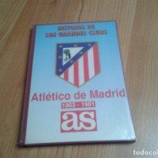 Coleccionismo deportivo: ATLÉTICO MADRID -- 1902-1991 -- HISTORIA DE LOS GRANDES CLUBS -- DIÁRIO AS -- ENCUADERNADO Y FORRADO. Lote 213936458